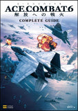 Thumbnail 1 for Ace Combat 6: Fires Of Liberation Perfect Guide
