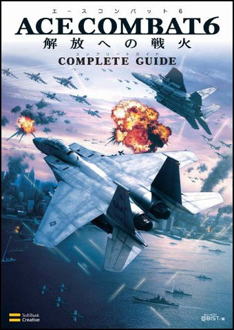 Image for Ace Combat 6: Fires Of Liberation Perfect Guide