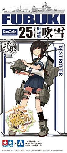 Image 3 for Kantai Collection ~Kan Colle~ - Fubuki - 25 - 1/700 (Aoshima, Tamiya)