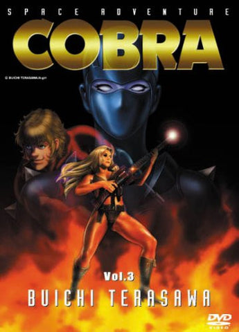 Image for Space Adventure Cobra 3