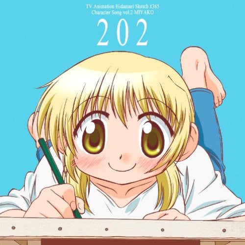 Image 1 for TV Animation Hidamari Sketch x365 Character Song Vol.2 MIYAKO