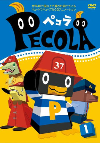 Image for Pecola Vol.1