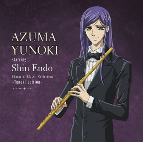 Image for Azuma Yunoki starring Shin Endo / Character Classic Collection -Yunoki edition-