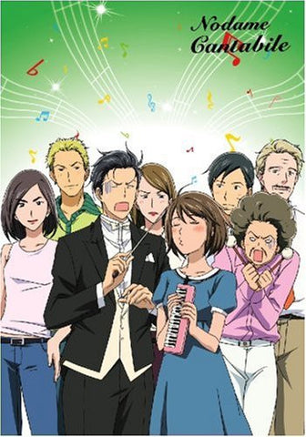 Image for Nodame Cantabile Vol.8 [Limited Edition]
