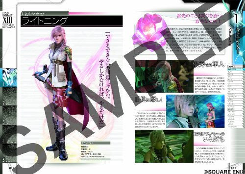 Image 5 for Final Fantasy Xiii Scenario Ultimania