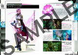Thumbnail 5 for Final Fantasy Xiii Scenario Ultimania