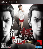 Thumbnail 1 for Ryu ga Gotoku Kiwami