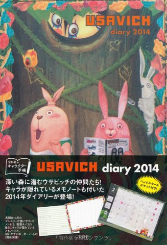 Image for Usavich Diary Book 2014