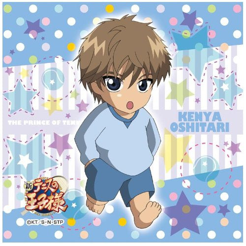 Image 1 for Shin Tennis no Oujisama - Oshitari Kenya - Towel - Mini Towel (Ensky)