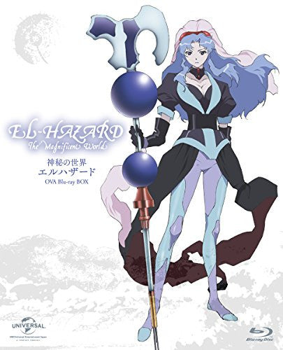 Image 3 for El-hazard Ova 1st Series Blu-ray Box [2Blu-ray+4CD Limited Edition]