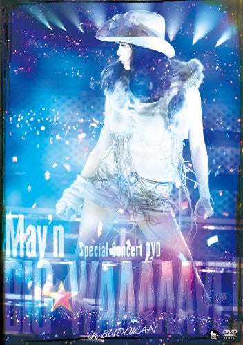 Image 1 for May'n Special Concert DVD Big Waaaaave In Nippon Budokan
