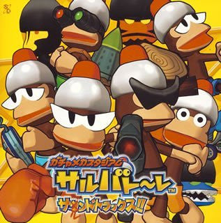 Image for Ape Escape: Pumped & Primed ~Sound Tracks!!~