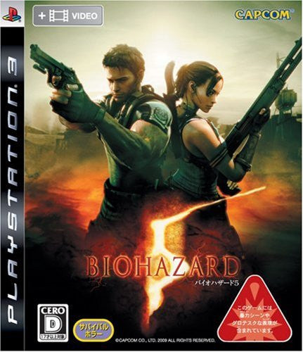 Image 1 for Biohazard 5