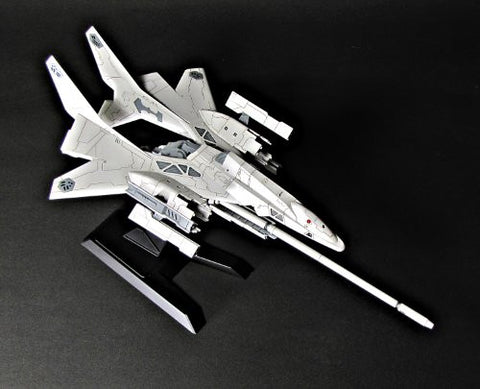 Image for Silpheed - SA-77 Silpheed - 1/100 - Lancer Type SGF Series (PLUM)