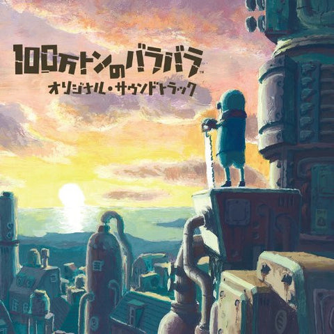 Image for Hyakuman Ton no Barabara Original Soundtrack
