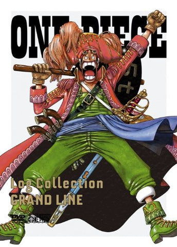 Image for One Piece Log Collection - Grand Line [Limited Pressing]