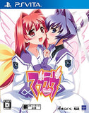 Thumbnail 1 for Muv-Luv