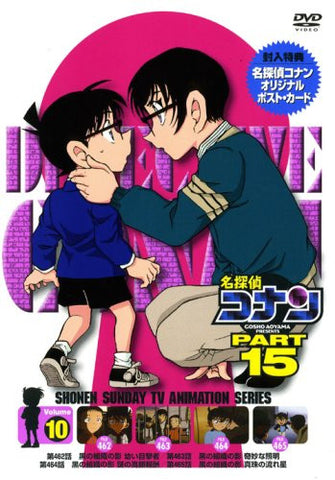 Image for Detective Conan Part.15 Vol.10