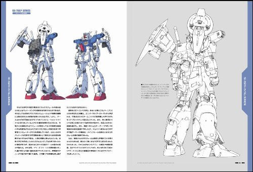 Image 4 for Master Archives Mobile Suit Rx 78 Gp01 Zephyranthes Analytics Book