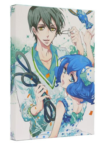 Image 1 for Karneval / Carnival Vol.4 [DVD+CD Limited Edition]