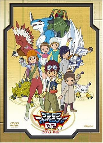 Image for Digimon Adventure 02 DVD Box