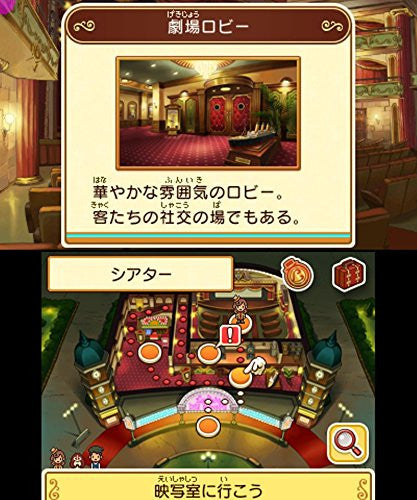 Image 3 for Layton Mystery Journey: Katrielle and the Millionaire's Conspiracy