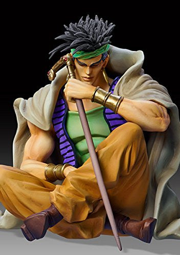 Image 4 for Jojo no Kimyou na Bouken - Stardust Crusaders - Geb - N'Dour - Statue Legend #52 (Di molto bene)