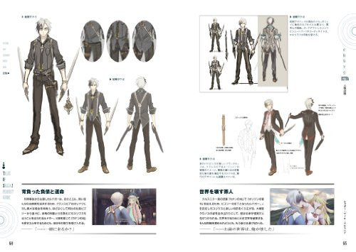 Image 4 for Tales Of Xillia 2 Perfect Guide