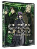 Thumbnail 1 for Ghost In The Shell: Stand Alone Complex Solid State Society - Another Dimension