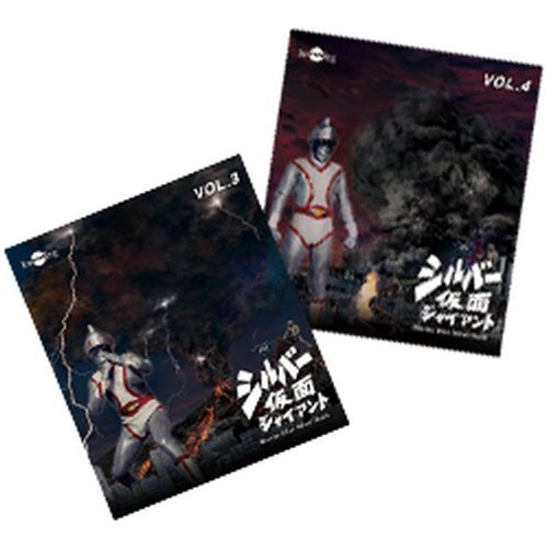 Image 2 for Silver Kamen Blu-ray Value Price Set Vol.3-4 [Limited Pressing]