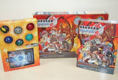 Image 4 for Bakugan Battle Brawlers: New Vestroia DVD Vol.1 Limited Bakugan Pack