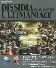 Dissidia: Final Fantasy Ultimania Alpha