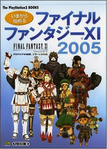 Image 1 for Ima Kara Hazimeru Final Fantasy Xi 2005 Starter Book / Ps2