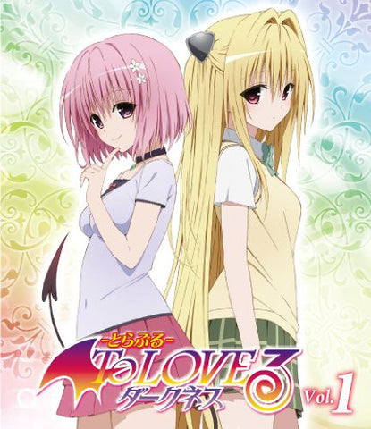 Image for To Love Ru Darkness Vol.1 [Limited Edition]