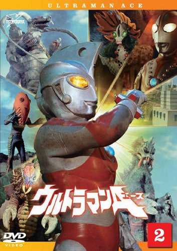 Image 2 for Ultraman Ace Vol.2