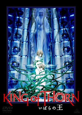 Image for Ibara No O - King Of Thorn