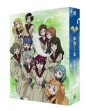 Thumbnail 2 for Emotion The Best Simoun DVD Box