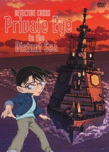 Image 1 for Detective Conan Private Eye In The Distant Sea Special Edition [Limited Edition]