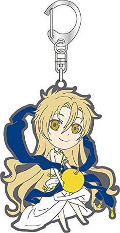 Image for Kamigami no Asobi - Ludere deorum - Apollon Agana Belea - Keyholder (Broccoli)