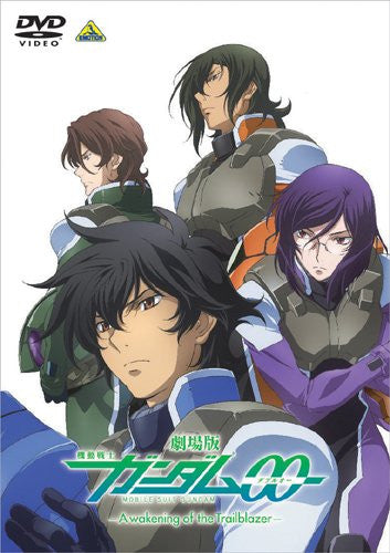 Image 2 for Theatrical Feature Mobile Suit Gundam 00 - A Wakening Of The Trailblazer