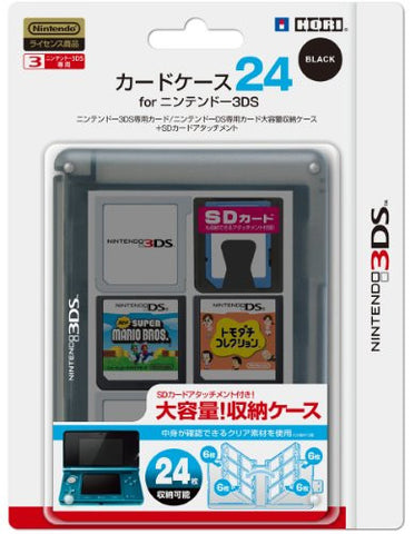 3DS Card Case 24 (Black)