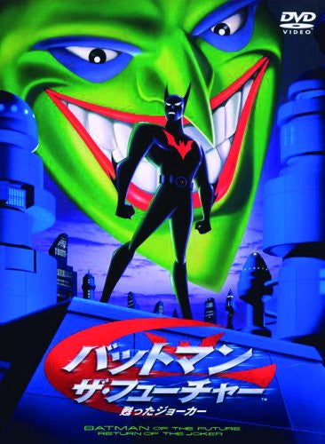 Image 1 for Batman Beyond - Return Of The Joker [Limited Pressing]