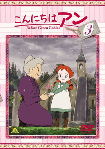 Image for Konnichiwa Anne - Before Green Gables Vol.3