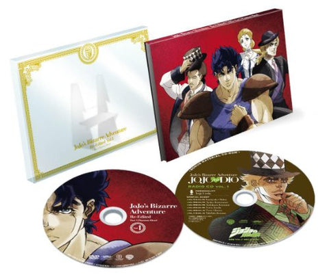 Image for JoJo's Bizarre Adventures Soshu Hen Vol.1 Phantom Blood [DVD+CD Limited Edition]