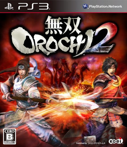 Image for Musou Orochi 2