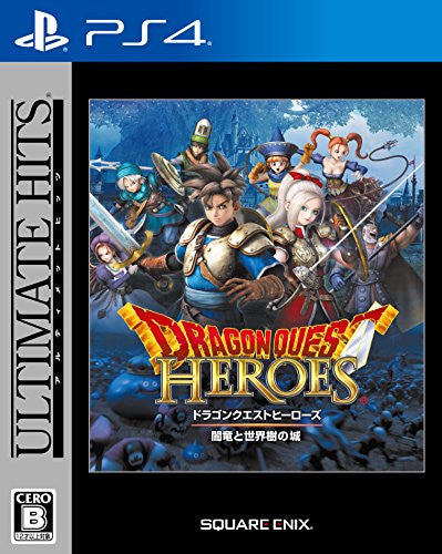 Dragon Quest Heroes: Anryu to Sekaiju no Jou (Ultimate Hits)