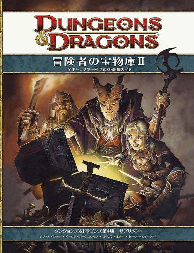 Image 1 for Dungeons & Dragons Supplement Boukensha No Houmotsuko Ii Data Book / Rpg