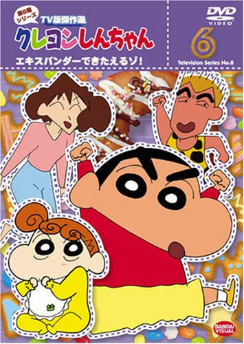 Crayon Shin Chan The TV Series - The 8th Season 6