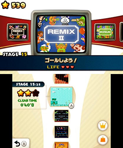 Image 11 for Famicom Remix Best Choice