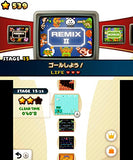 Thumbnail 11 for Famicom Remix Best Choice